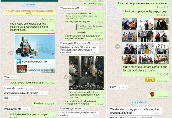 Our chat history with metal briquetting machine customers