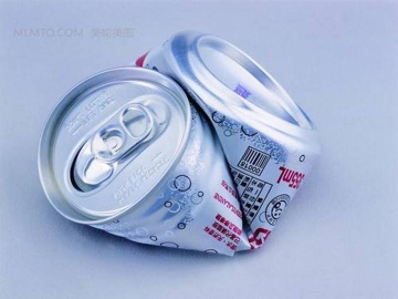 waste aluminum can